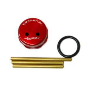 Secraft fuel tank cap - red