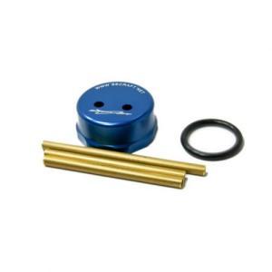Secraft fuel tank cap - blue