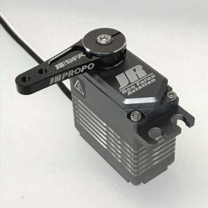 JR/DFA S8911 programmable