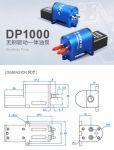 Dualsky DP 1000 SMOKEPUMP